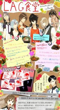 srx_specialpage1.jpg