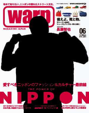 warp1104.jpg