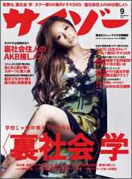 1109_hyoushi.jpg