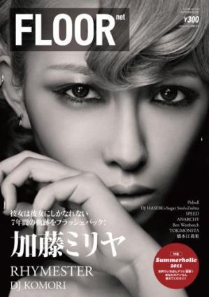 COVER_MILIYAH_20110801193110s.jpg