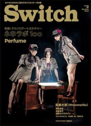 SW3102_001.jpg
