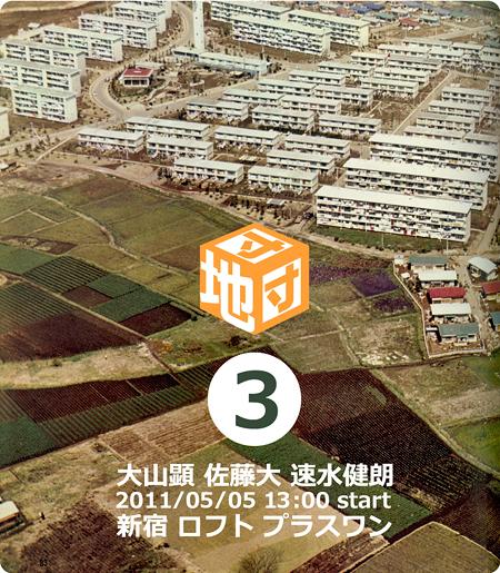cb8ef363.jpg